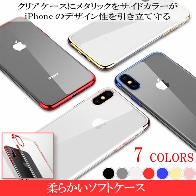 iPhoneXs iPhoneXR iPhoneXs Max iPhone8 iPhone8...