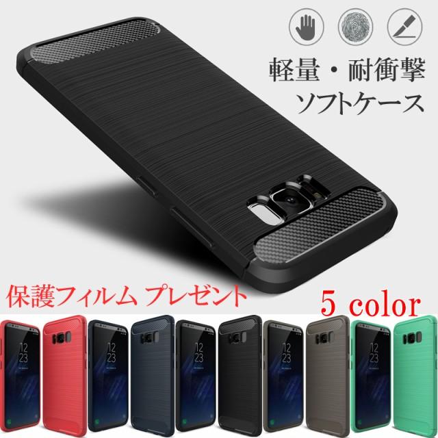 Galaxy S8 Galaxy S8+ Galaxy S7 edge ケース 保...