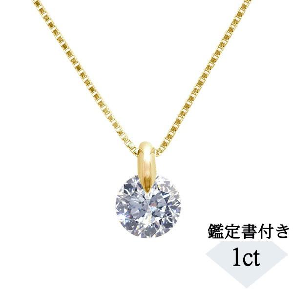 ダイヤモンド ネックレス K18イエローゴールド ...