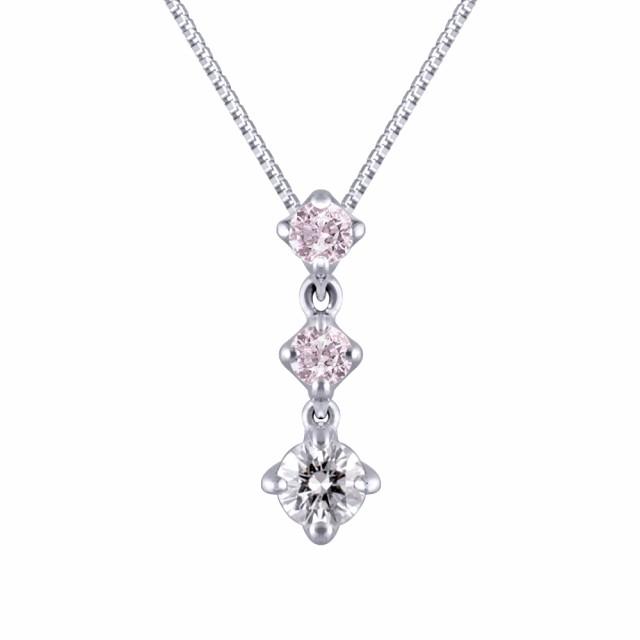 ピンクダイヤモンドペンダント(アーガイル/スリー...