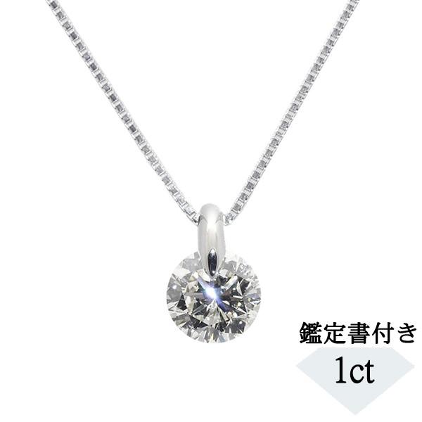 ダイヤモンド ネックレス プラチナ 1.038カラット...