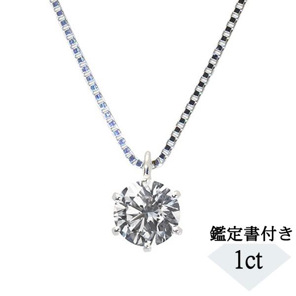 ダイヤモンド ネックレス プラチナ 1.135カラット...