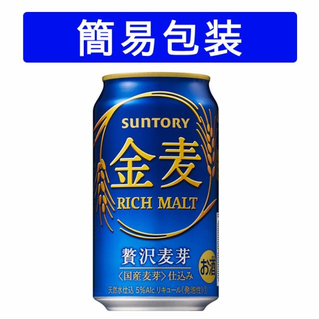サントリー 金麦  1ケース350ml缶×24本 簡易包装...