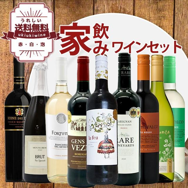 ワインセット うきうきワインの玉手箱 金賞ボルド...
