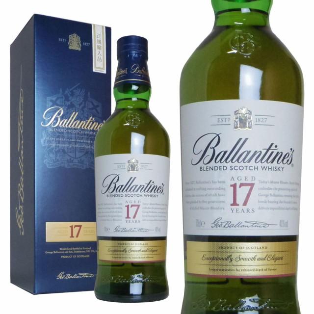 ウイスキー バランタイン 17年 40% 700ml 箱入り...