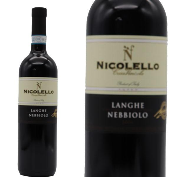 ワイン 赤ワイン ランゲ ネッビオーロ 2006年 カ...