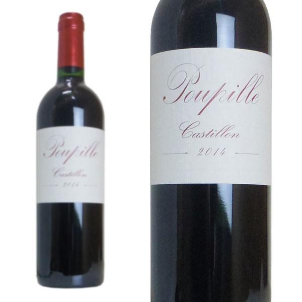 ワイン 赤ワイン プピーユ 2014年 カリーユ家 AOC...