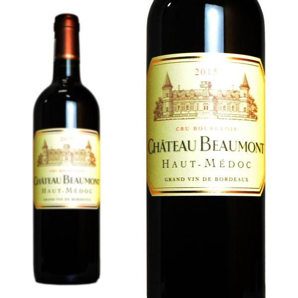ワイン 赤ワイン シャトー・ボーモン 2015年 750m...