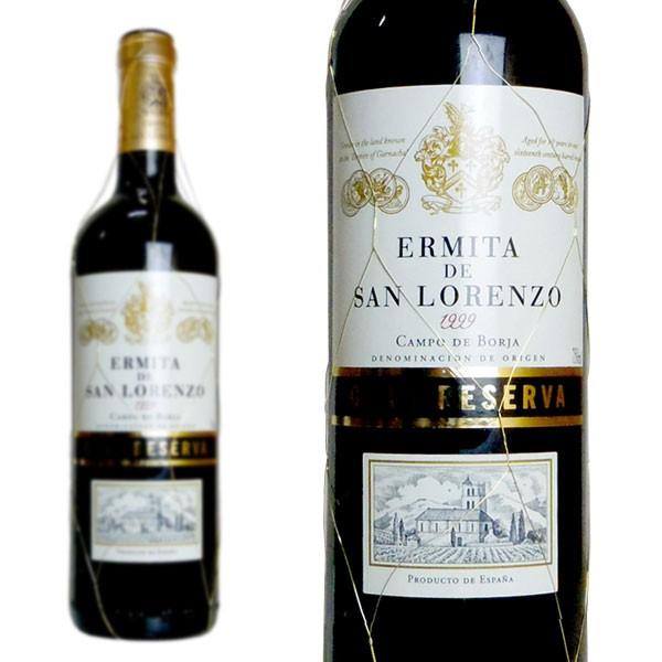 ワイン 赤ワイン エルミータ・デ・サン・ロレンソ...
