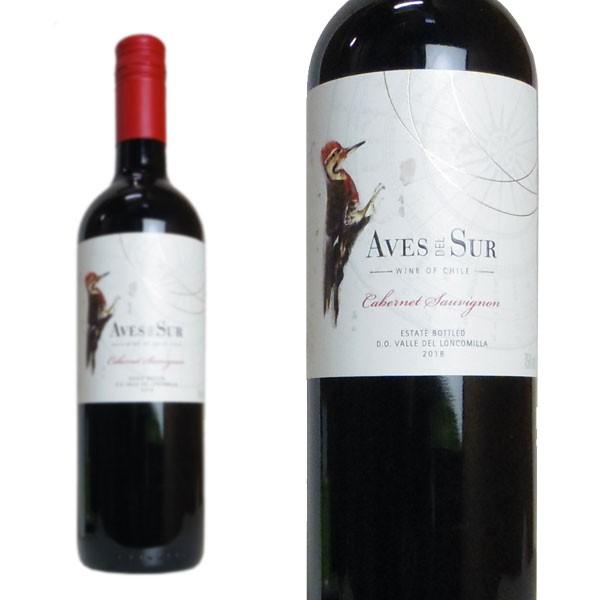 ワイン 赤ワイン デル・スール カベルネ・ソーヴ...