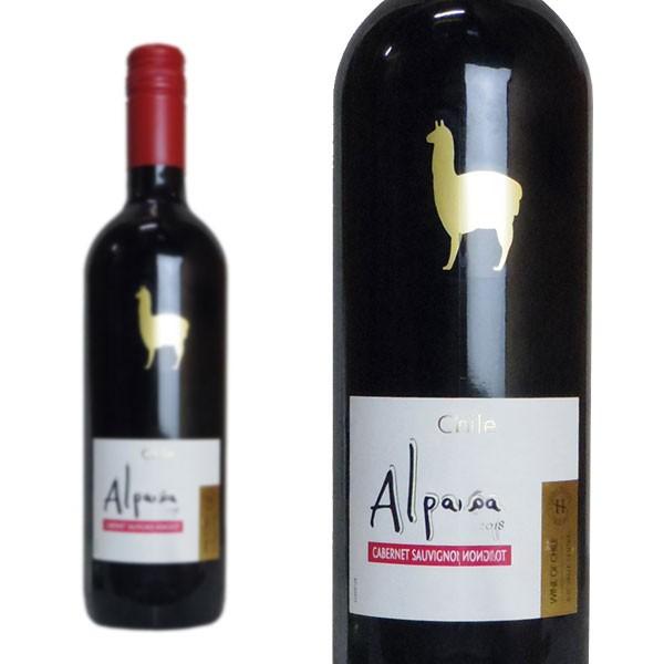 ワイン 赤ワイン サンタ・ヘレナ・アルパカ カベ...