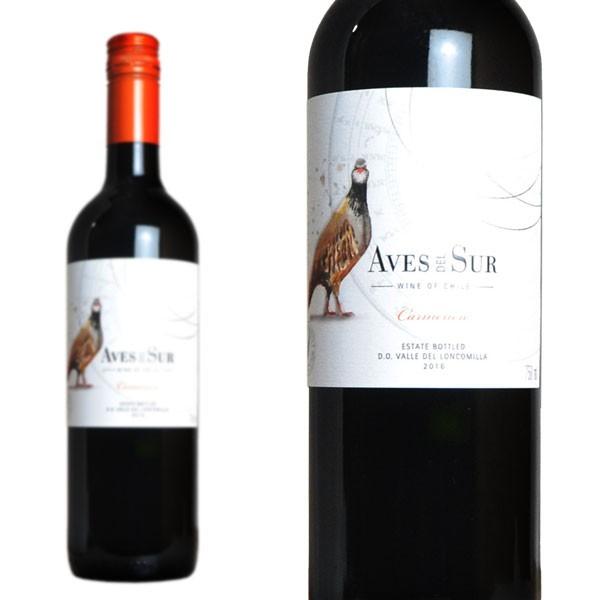 ワイン 赤ワイン 赤ワイン デル・スール カルメネ...
