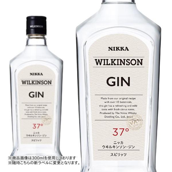 ニッカ ウヰルキンソン ジン 37% 720ml 正規品