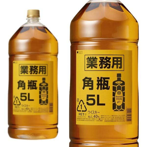 サントリー ウイスキー 新 角瓶 40% 5000ml ペッ...