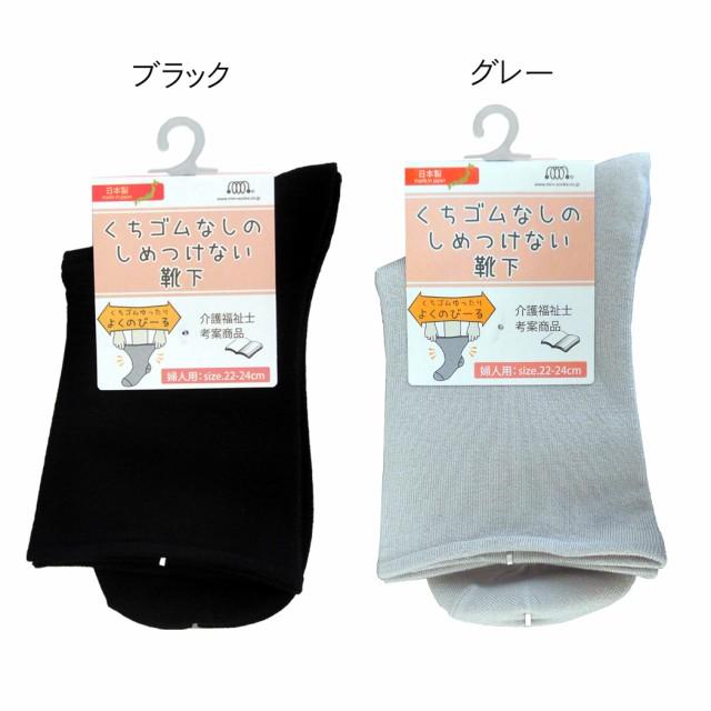 【 2足セット ( ブラック・グレー2色×各1足) ...