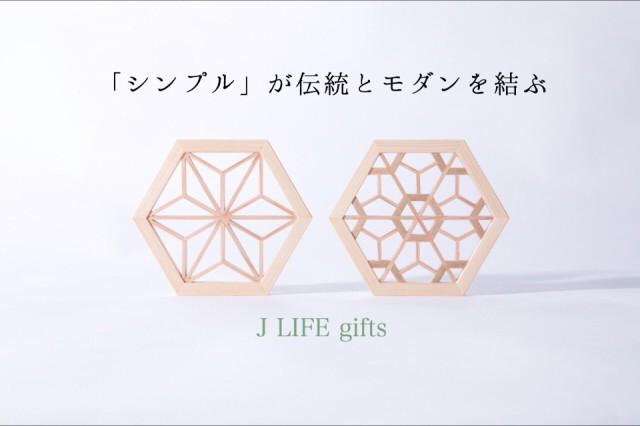 KUMIKO オーナメント 〜桜亀甲〜 和 インテリア ...