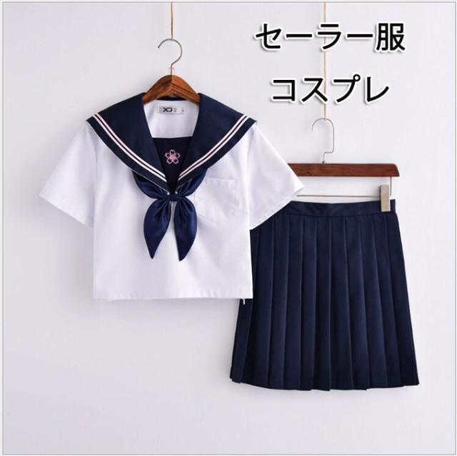 夏コスプ可愛いセーラー服半袖制服コスプレセーラ...