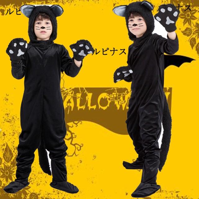 ハロウィン コスプレ 仮装 黒猫 ネコ 猫 子供 コ...