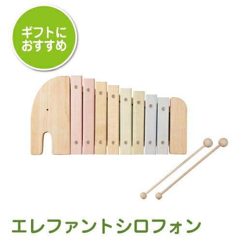木のおもちゃ 木琴 楽器 男の子 女の子 ベビー 2...