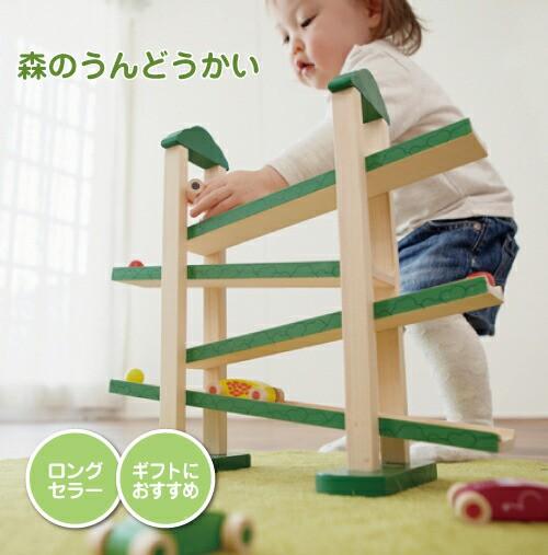 木のおもちゃ スロープ  1歳半 車 ミニカーすべり...
