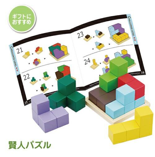 木のおもちゃ 3歳 つみき 積木 ブロック パズル ...