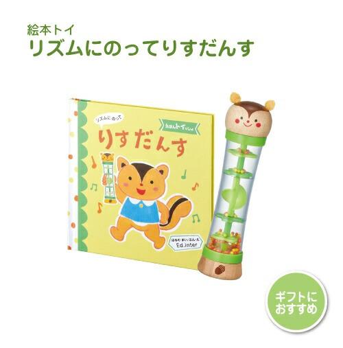 木のおもちゃ マラカス 1歳 リトミック 男の子 女...