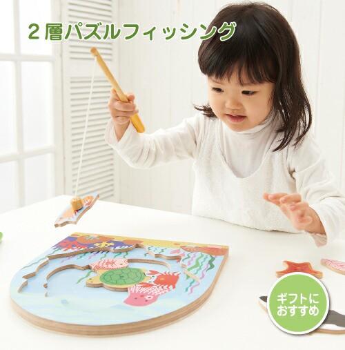 木のおもちゃ 3歳 釣り つり遊び パズル 男の子 ...