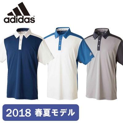 adidas (アディダス) CP climachill カラーブロッ...