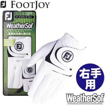 FOOTJOY (フットジョイ) WeatherSof グローブ (右...