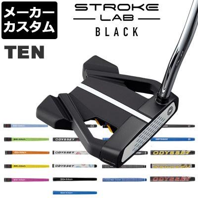 【メーカーカスタム】ODYSSEY(オデッセイ) STROKE...