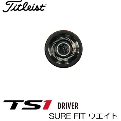 Titleist(タイトリスト) SURE FIT ウエイト【TS1 ...