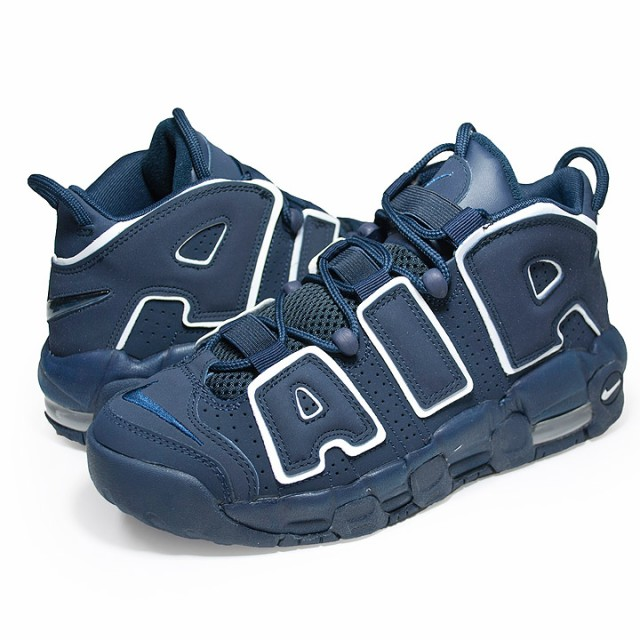 NIKE AIR MORE UPTEMPO SE GS BOYS OBSIDIAN/OBSI...