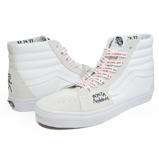 海外限定 ATCQ x VANS SK8-HI ヴァンズ スケート...