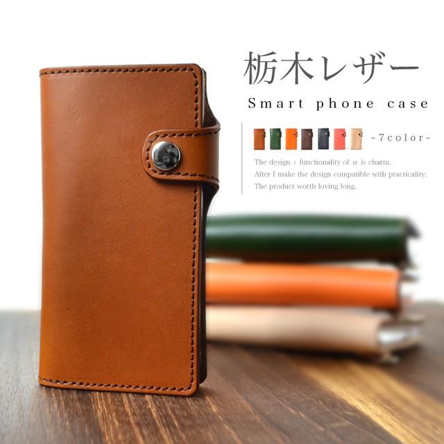 SC-02K (Galaxy S9)スマホケース 手帳型 全機種対...