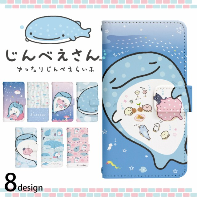 【800円OFFクーポン配布中】スマホケース 手帳型 ...