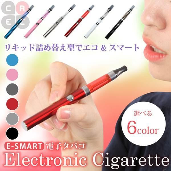 【メール便送料無料】【リキッド付】電子タバコ ...