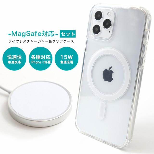 【ケース+充電器セット】iPhone 12 ケース Magsaf...