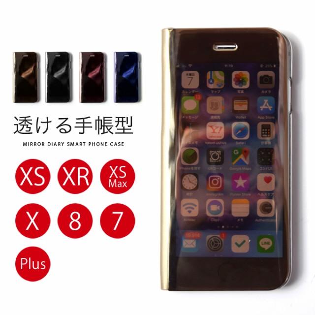 iPhoneケース 手帳型 ミラー アイフォンケース ス...
