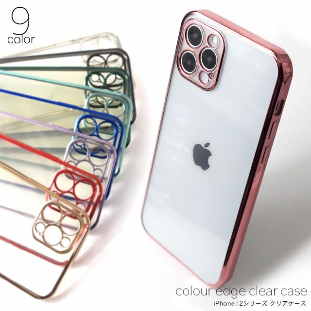 iPhone12 メタリック バンパー ケース クリア iph...