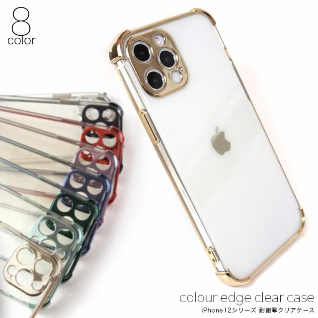 iPhone12 耐衝撃 メタリック バンパー ケース ク...