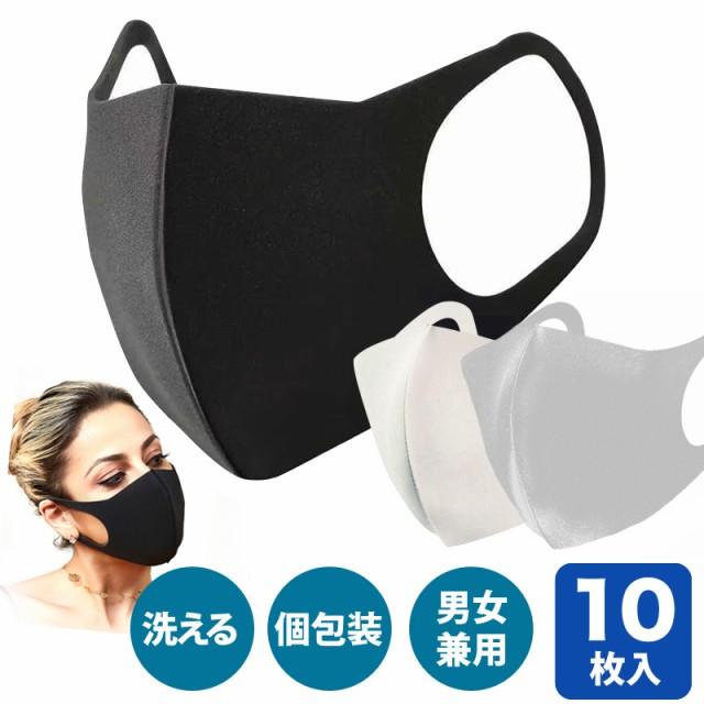 【メール便 送料無料】マスク 10枚セット 洗える ...