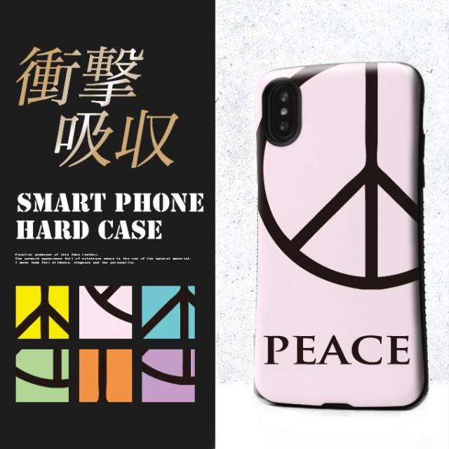 iphone8 ケース 耐衝撃 iPhone7ケース カバー 防...