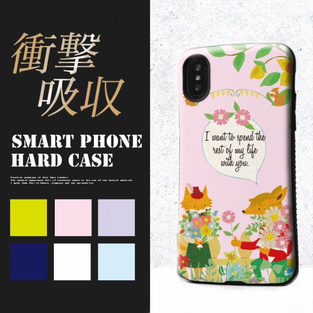 【800円OFFクーポン配布中】iPhoneX ケース 耐衝...