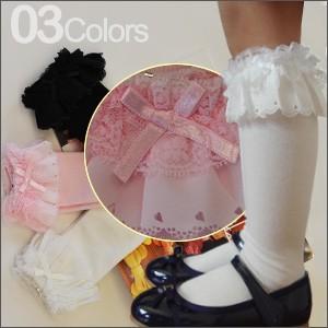 【28-3-d】ヘラリボンハイソックス靴下 ジュニア...