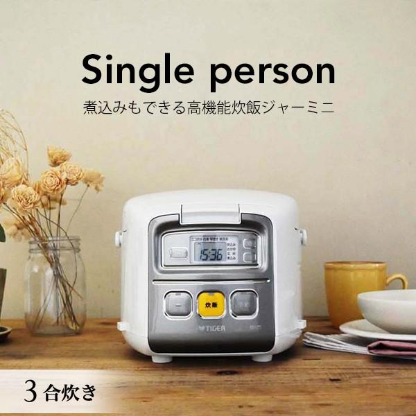 炊飯器 3合 タイガー JAI-R551W ホワイト 炊飯ジ...