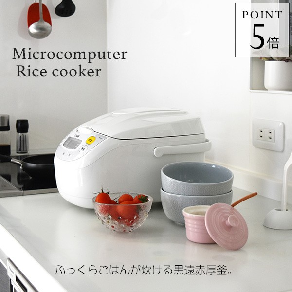 炊飯器 5.5合 タイガー JBH-G101W  ホワイト 炊飯...