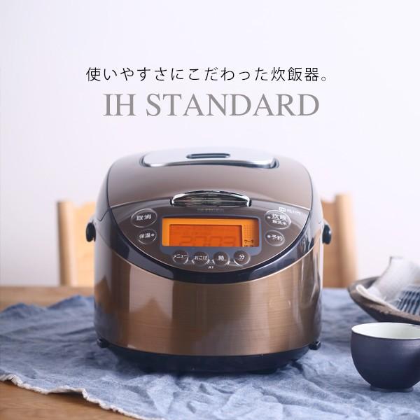 炊飯器 5.5合 IH JKT-B103 タイガー魔法瓶 炊飯ジ...