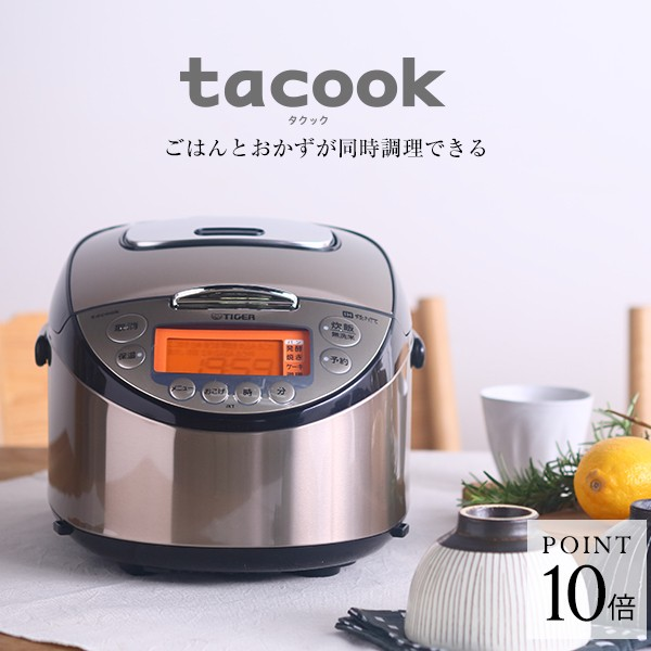 IH炊飯器 5.5合 タイガー JKT-J101TP  IH 炊飯ジ...