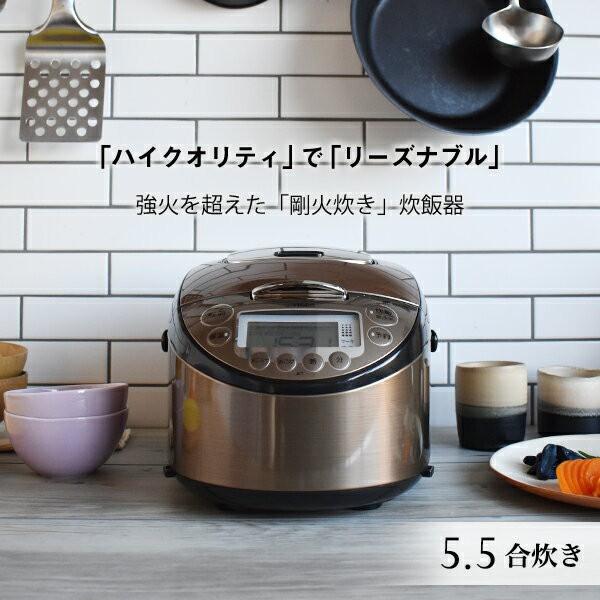 タイガー IH炊飯器 5.5合 JKT-P100TK ダークブラ...