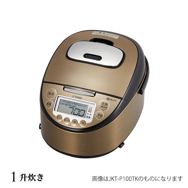 タイガー 炊飯器 IH 1升 10合  JKT-P180TK ダークブラウン タイガー魔法瓶 炊飯ジャー 炊きたて IH炊飯器